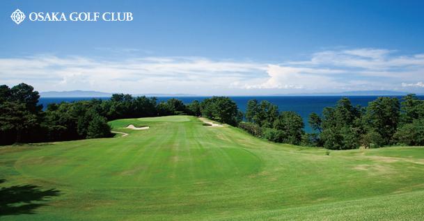 大阪ゴルフクラブ